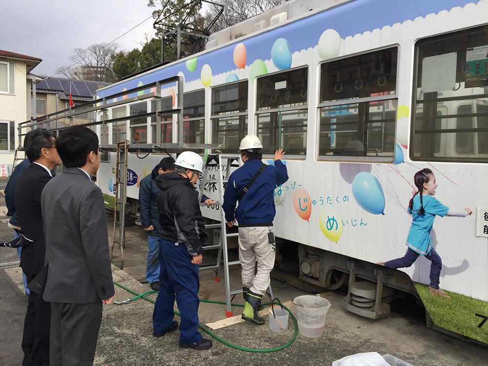 路面電車でグローバル-1を洗浄施工