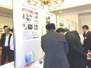 JRMA 東京本部でのポスター展風景