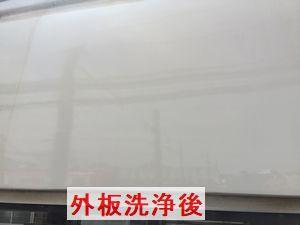 電車外板洗浄後